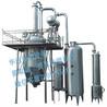 多功能提取罐,提取濃縮機,中藥提取罐,小型提取罐濃縮設備