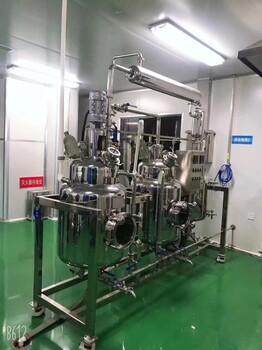 实验室用中药提取浓缩罐