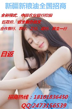 t016242b3363c253ce9_副本