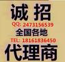 广西东交所资质怎么样呢?图片
