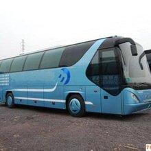 客车(椒江到六枝汽车)长途汽车多久到达-直达大巴车图片