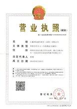 注册自贸区融资租赁商业保理