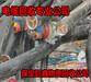 灵丘电缆回收价格