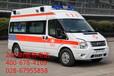 120救护车专门为四川成都各个医院接送病人转院出院