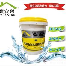 德立兴JS聚合物水泥基防水涂料国标品质