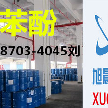 现货供应99.9%苯酚工业级苯酚生产企业苯酚生产厂家高纯苯酚供应商价格图片