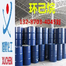 环己烷生产厂家工业级环己烷生产企业高纯环己烷供应商价格图片