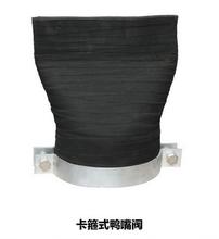 XH41A型法兰式鸭嘴阀污水处理工程法兰式橡胶排污止回阀厂家鸭嘴阀生产厂家