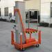 山东厂家直销铝合金式高空作业平台单柱铝合金升降机铝合金升降平台