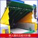 固定登車橋固定式液壓卸貨平臺斜坡橋集裝箱叉車過橋倉儲裝卸