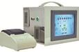 钮因总有机碳分析仪在线检测TA-3.0