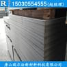 水泥压力板每平米价格