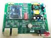 IEC61850規約轉換器尺寸-斯麥爾