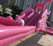 水上乐园设备租赁水上闯关竞赛设备出租粉色滑道租赁