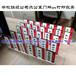 學生文具盒uv打印機卡通畫噴繪機學生書包圖案uv彩色印刷機廠家直銷