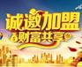上海真好啊做点金宝代理更好啊