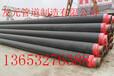 黑夹克聚氨酯保温钢管厂家友元管道以质量赢得市场