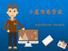店铺淘客软件定制OEM贴牌店铺运营技巧方案