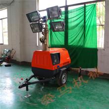 7米拖车照明车1000瓦移动照明车灯塔夜间照明车厂家直销图片
