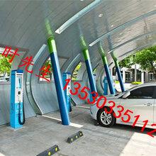 五和充电桩十大品牌,电动汽车充电站排行?