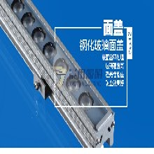 专业生产大功率洗墙灯,厂家制造商--景田照明