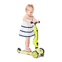 儿童滑板车最新优惠价格/爆款图片
