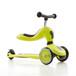 酷骑儿童滑板车+平衡车+学步车