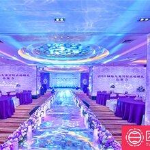 上海婚宴酒店/绿地九龙宾馆婚宴/团宴网推荐
