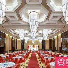 上海婚宴酒店-望星空婚宴-团宴网推荐