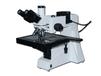 大平台金相分析显微镜