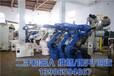 二手压铸取件机器人二手压铸机器人二手压铸取件自动化设备