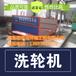 山东临沂潍坊青岛龙门式轨道电脑自动洗车机厂家直销价格实惠品质可靠上门安装