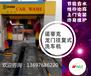 山东青岛诺蒂克节能环保龙门式电脑自动洗车机价格便宜高质量