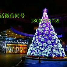 2017圣诞树厂家直销发光圣诞树出租出售
