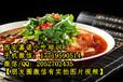川味小吃做什么热卖?冒菜香锅技术培训小火锅技术加盟