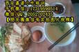 母鸡汤泡饼加盟免费学母鸡汤泡饼技术豆腐脑技术哪里学