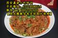 陕西八大蒸碗技术去哪加盟一对一教学黄焖鸡米饭技术