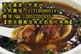 西安最火早餐培训学肉丁胡辣汤技术杂粮煎饼技术学习