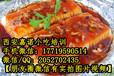 正宗铁板鱿鱼技术培训西安哪有教铁板炒米鱿鱼做法?