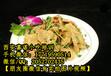 陕西小吃有哪些?陕西蒸碗做法学习特色凉皮肉夹馍培训