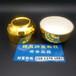 拜尔纳米喷镀环保电镀设备小型电镀机厂家供应