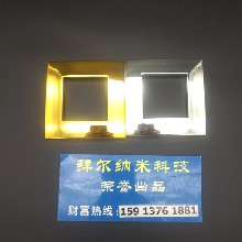 拜爾環保電鍍設備環保電鍍設備價格_優質納米電鍍設備批發圖片