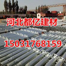 上海生产盘扣式脚手架的厂家哪个好?图片