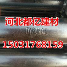 南京盘扣脚手架厂家生产图片