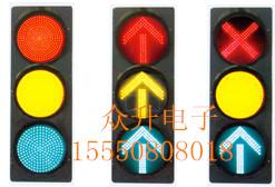 红绿交通信号灯