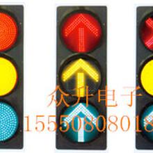 交通信号灯驾校教学信号灯批发零售全国价格最低