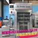 香肠设备厂家,全自动香肠灌肠机,制作哈尔滨红肠设备