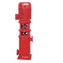 西安75kw消防泵价格