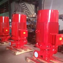 西安90kw消防泵品牌