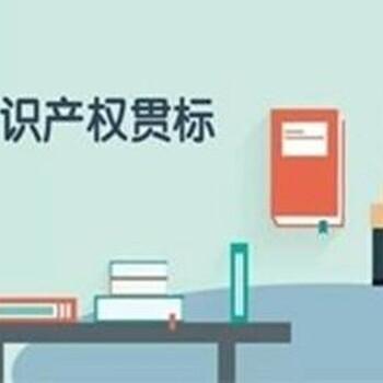盛阳小讲堂:什么叫知识产权?